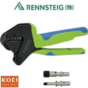 MC3コネクター 圧着工具 圧着ペンチ PEW12.194|koeishoji