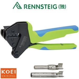 MC4コネクター 圧着工具 圧着ペンチ PEW12.570|koeishoji