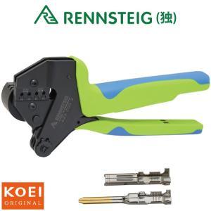 ダイナミックD-3(2L・3L) 圧着工具 圧着ペンチ PEW12.765|koeishoji