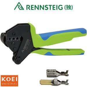 ダイナミックD-5(D5000)圧着ペンチ 圧着工具 PEW12.767|koeishoji