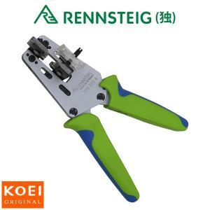 電線ストリッパー RS-233S|koeishoji