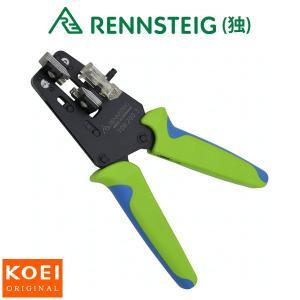 VCTFケーブルストリッパー 2sq×2芯用 RS-318-5S|koeishoji