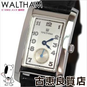 ウォルサム WALTHAM メンズ 腕時計 K18WG 96300 59 V050020 クォーツ Quartz QZ/買取品/質屋出店/あすつく/値下げ/中古|koera