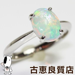 Pt 指輪 オパール0.91ct 4.3g リング サイズ11号 あすつく/MR1238/中古 koera