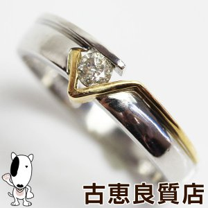 Pt/K18 プラチナ/イエローゴールド リング 指輪 Pt900  3.3g サイズ13号 ダイヤ0.11ctあすつくMR1311/中古 koera