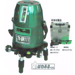 R.LTC LTK-GR111 テクノ販売 グリンレーザー/墨出し器 /未使用品|koera