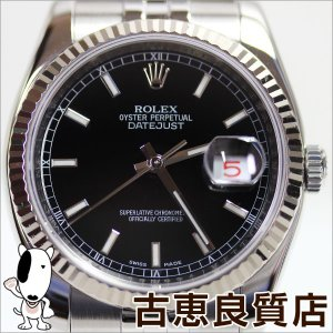 ROLEX ロレックス デイトジャスト メンズ 腕時計 自動...