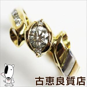 K18/PT イエローゴールド/プラチナ リング 指輪 ダイヤ0.50ct 4.2g サイズ10.5号/中古/あすつく/MR1192|koera