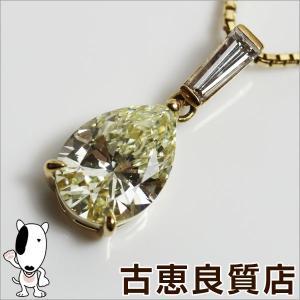 TASAKI 田崎真珠 K18 ネックレス ダイヤモンドペンダント D2.13/0.20ct 45cm/中古/質屋出店/あすつく/MN1186|koera