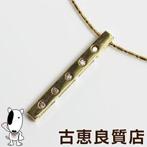 K18YG イエローゴールド レディース ネックレス オメガネックレス 〜45cm フリーチェーン(5センチ調節可能)ダイヤ0.09ct 3.5g あすつく/MN1274/中古 koera