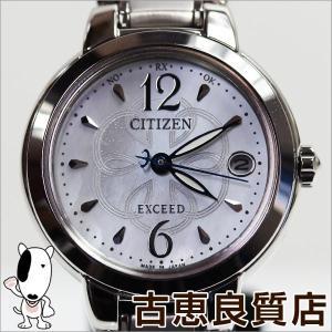 CITIZEN シチズン EXCEED エクシード エコドライブ レディース 腕時計 ソーラー電波 チタン Eco-Drive 電波 ES8100-54A/中古/質屋出店/MT965|koera