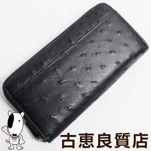 新品 買取品 オーストリッチ ラウンドファスナー長財布 ブラック 黒 本革  0277|koera