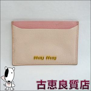 ミュウミュウ miu miu マドラスレザー カードケース 5M0208 (hon)値下げ|koera
