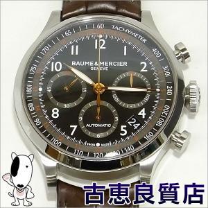 ボーム&メルシエ BAUME&MERCIER 44mm ケープランド  MOA10067 自動巻 メンズ腕時計 シースルーバック(H29.6.20 当社指定業者にてOH済み)(hon)|koera