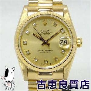 中古・美品  ロレックス ROLEX 68278G ボーイズ  オイスター パーペチュアル デイトジャスト 当社指定業者にてOH/仕上げ済み K18無垢腕時計 R番(hon)|koera
