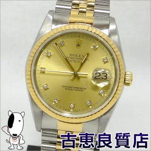 中古・美品 ロレックス ROLEX  デイトジャスト メンズ 腕時計 オートマチック 自動巻き L番 16233G  OH&新品仕上げ済み(hon)|koera