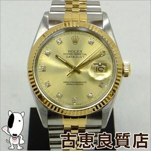 ROLEX デイトジャスト メンズ  シャンパンゴールド 腕時計 自動巻き 16013G R3***** 当店指定業者にて外装仕上げ済み(hon)|koera