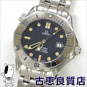 オメガ OMEGA クォーツ  ボーイズ 腕時計 シーマスタープロフェッショナル 300m防水 2562.80(本店) koera