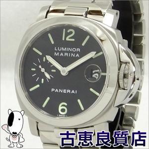 パネライ PANERAI ルミノールマリーナ PAM00050 メンズ 腕時計 オートマチック (hon)|koera
