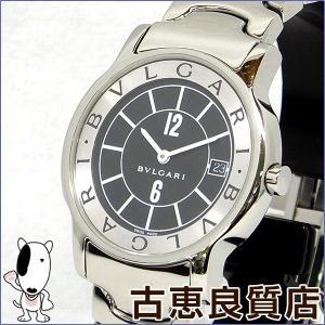 BVLGARI ブルガリ ソロテンポ メンズ 腕時計 クォー...