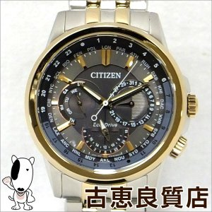 極美品 CITIZEN シチズン メンズ 腕時計 エコドライブ BU2026-65H 8729-R005804 (hon)|koera