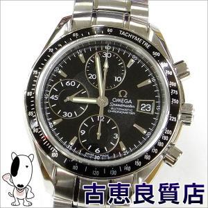 オメガ OMEGA 自動巻き メンズ 腕時計 スピードマスター デイト クロノグラフ 3210.50...