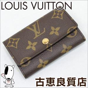 LV lv ルイヴィトン LOUIS VUITTON モノグラム 6連キーケース ミュルティクレ6 M62630(hon)|koera