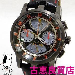 中古 CITIZEN シチズン カンパノラ エコドライブ ECO DRIVE クロノグラフ メンズ腕時計 CTY57-1073/9800-T010075 300本限定(hon)|koera