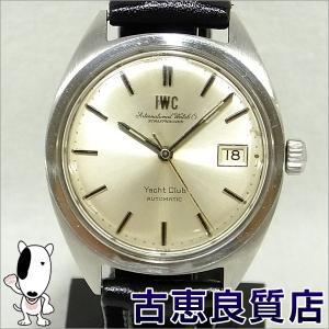 アンティーク インターナショナル・ウォッチ・カンパニー IWC ヨットクラブ 自動巻き メンズ 腕時計 8541B 当店指定業者にてOH済み (hon)|koera