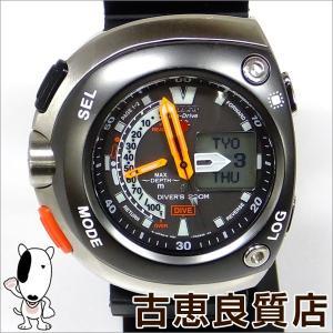 美品 CITIZEN シチズン ECO DRIVE エコドライブ プロマスター メンズ 腕時計 アクアランド JV0027-05E(hon)|koera