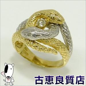 K18/PT イエローゴールド・プラチナリング スネーク ヘビ 蛇 指輪 コンビ D入り 9.5g リングサイズ13号 中古(hon)|koera