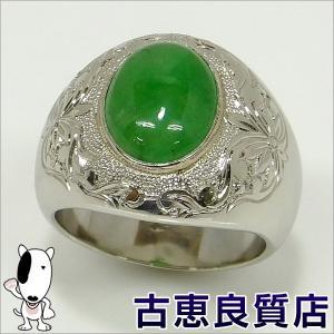 PT プラチナ ヒスイ指輪  翡翠 メンズリング 45.2g サイズ20.5号 中古(hon)|koera
