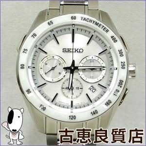 新品 未使用 セイコー SEIKO ブライツ 電波ソーラー メンズ 腕時計 ホワイト SAGA169 8B82-0AP0 (hon)|koera