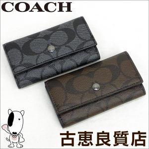 新品/未使用品/買取品 COACH コーチ シグネチャー キーケース F26104 グレー/ブラック CQ/BK マホガニー/ブラック MA/BR(hon)|koera
