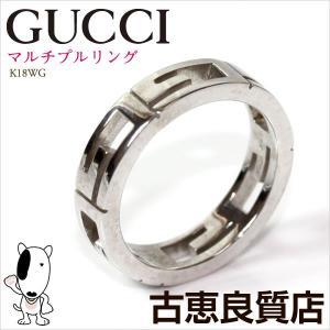 中古品 新品仕上げ グッチ GUCCI K18WGマルチプルリング 指輪 ジュエリー サイズ10/値下げ|koera
