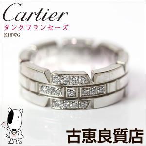中古 新品仕上げ カルティエ Cartier タンクフランセーズダイヤモンドリング リング 指輪 ジュエリー サイズ6.5/値下げ|koera