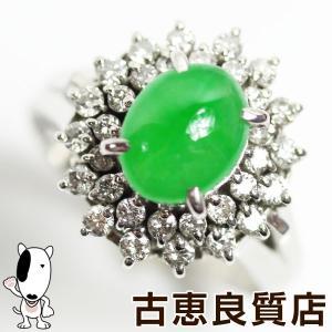 Pt 指輪 プラチナ ヒスイ1.85ct D.0.605ct 9.4g/リング サイズ11.5号 あすつく/MR1260/中古|koera
