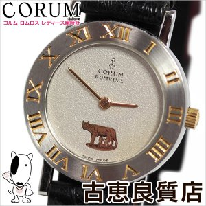 コルム CORUM ロムルス 24 101 21 腕時計 レディース クォーツ Quartz QZ/...