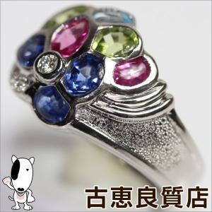 Pt プラチナ 指輪 マルチストーンリング D.0.07ct 7.8g サイズ14号/MR412/仕上げ済み/中古品/質屋出店/あすつく|koera