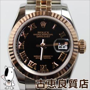 ROLEX ロレックス K18PG/SS レディース/ブラックローマン文字盤 腕時計 自動巻き 179171 デイトジャスト コンビ ピンクゴールド/SS/MT394/中古/美品|koera