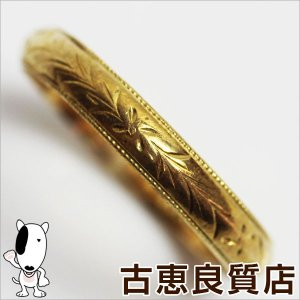 プレミアム会員ポイント5倍 K18 イエローゴールド 甲丸 リング 指輪 2.3g サイズ12.5号/中古/あすつく/MR1178|koera