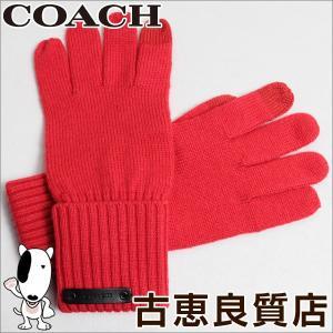 コーチ COACH 手袋 XS/S レッド/中古/美品/質屋出店/あすつく/値下げ|koera