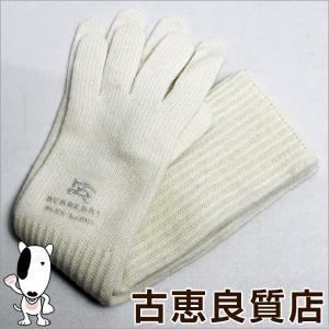 バーバリー BURBERRY ブルーレーベル 手袋 ロングタイプ ホワイト/中古/美品/質屋出店/あすつく koera