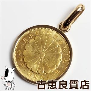 K24/K18枠 日本国 御在位六十年 昭和六十一年 10万円金貨 記念硬貨/中古/質屋出店/あすつく|koera
