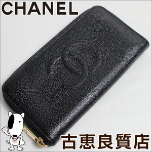 CHANEL シャネル ココマーク ラウンドファスナー長財布...
