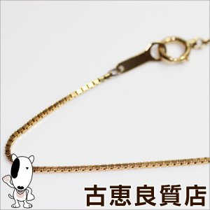 K18 ベネチアン 2.9g 38.5cm ネックレス ゴールド/中古/質屋出店/あすつく/MN970|koera