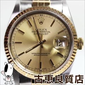 ロレックス ROLEX デイトジャスト 16233 オイスターパーペチュアル メンズ 腕時計 P番 オートマチック 自動巻き 22コマ/中古/質屋出店/あすつく/MT1032|koera
