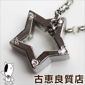 K18WG ネックレス ホワイトゴールド ダイヤモンドD.0.05ct 4.1g 40cm 星 スターモチーフ/中古/質屋出店/あすつく/MN1020|koera