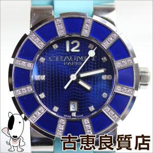 ショーメ CHAUMET クラスワンMM ダイヤベゼル 水色ラバーベルト W1722Z-33Z 33mm/中古/質屋出店/あすつく/MT1056|koera