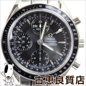 OMEGA オメガ メンズ 腕時計 スピードマスター デイ・...